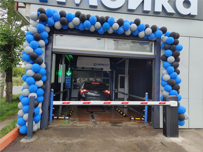 Automatic contactless car wash Leisuwash 360 in Tula City